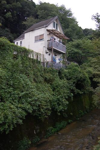 Habiter à Kyoto