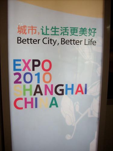 CHINA FALL08 9803