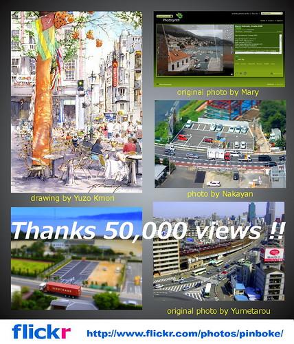Thanks 50,000 views-1