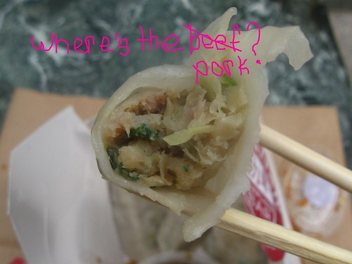Insides of Pork & Chives Dumpling