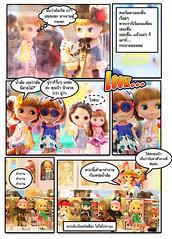 dollMania event 2
