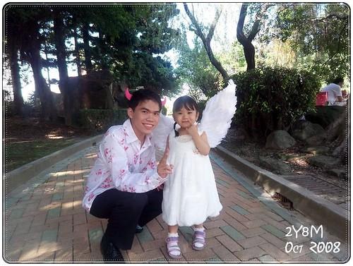 惡魔與天使