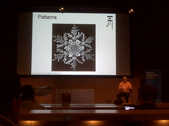 Kent Beck Keynote - Patterns