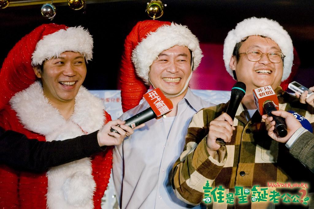 2008/11/28聖誕老公公交接記者會