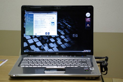 HP Pavilion Notebook PC dv5/CT