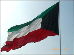 Kuwait National Day (Lamees (L.Y.S)) Tags: red white black green gulf flag february kuwaitflag lamees kuwaitnationalday