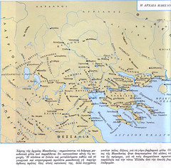 ancientmacedonia