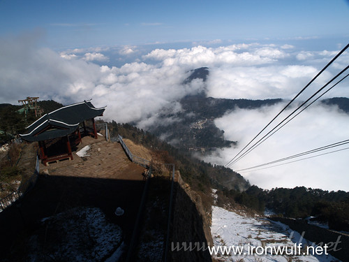 View from Woyun Cable Car Station