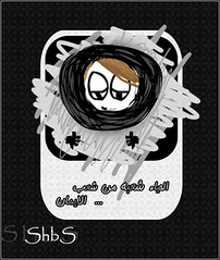 (S H B S) Tags: