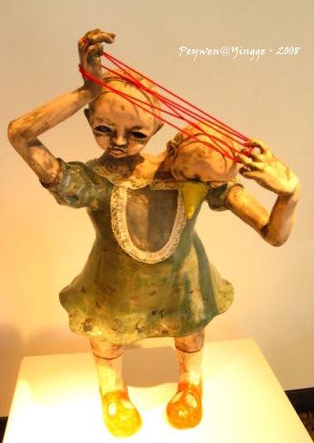 20080703鶯歌陶瓷博物館 211