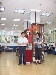 China-0942