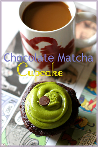 chocolate matcha cupcake