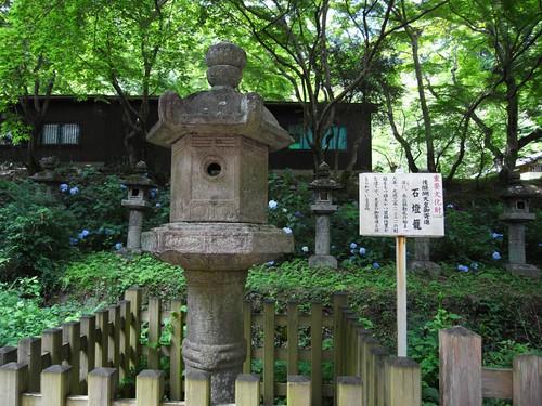 談山神社-02