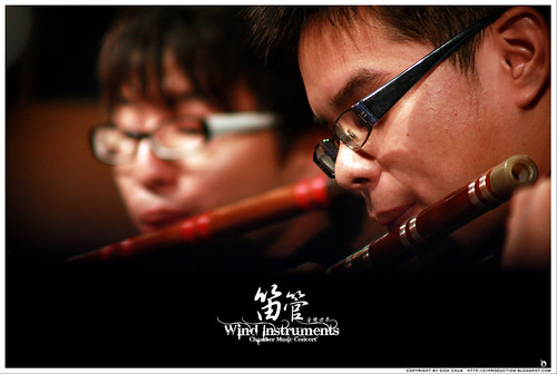 Wind Instruments Chamber Music Concert