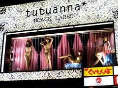 Tutuanna Lingerie shopfront
