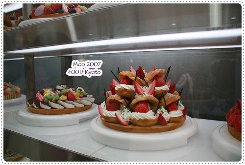草莓蛋糕-3