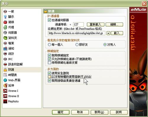 ScreenHunter_01 Sep. 28 21.53