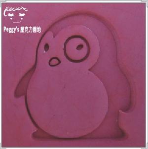 大小眼企鵝01