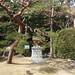 Shikoku 360