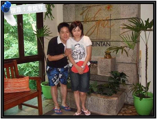 唐妮可☆吃喝玩樂過生活 拍攝的 20081106_民丹島ClubMed_15。