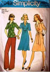 Simplicity 7049 (PatternJunkie/Gremly Girl) Tags: dress simplicity 1975 etsy 1970s bluedress vintagesewingpattern dressaday artillustration