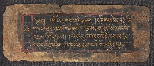 //Sutra Leaf.// Mongolia 18th century, Tibetan script, gold ink and mineral pigments on paper 165 x 65 mm.