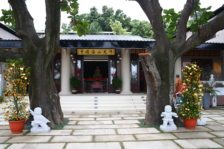 佛光山安國寺38