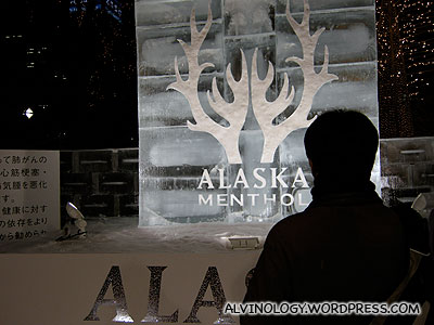 Alaska Menthol - a new cigarette brand launched by Salem in conjunction with the Sapporo Snow Festival