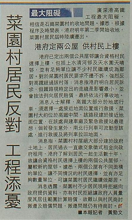 經濟日報二