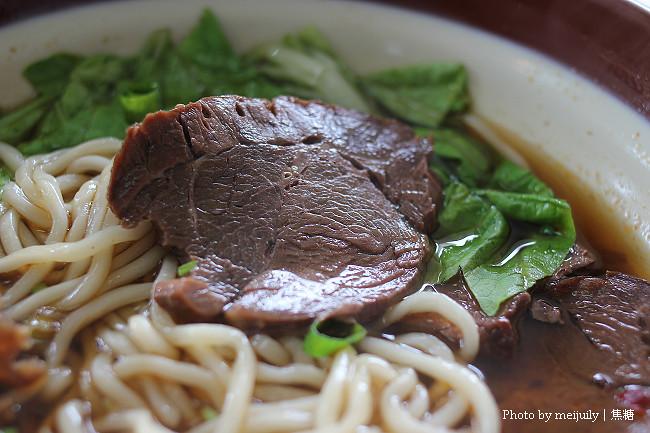 上泓園牛肉麵08