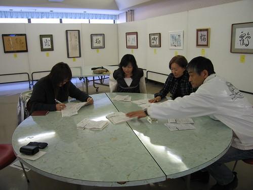 ゆうばり国際ファンタスティック映画祭2008 4日目
