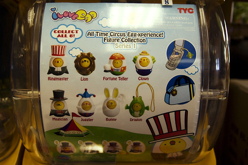 I Love Egg capsule toys