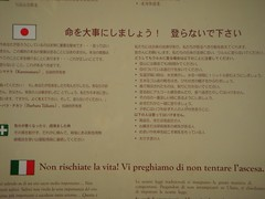 DSCN0827.JPG (yuji.od) Tags: