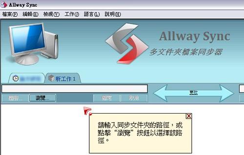 Screenshot - 2007_10_3 , 上午 08_31_10.jpg