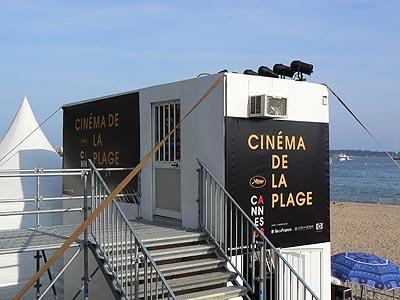 cinema de la plage 1.jpg