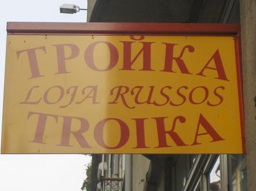 Porto'07 0370