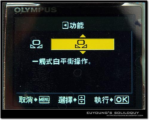 e420_menu27 (by euyoung)