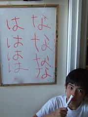 hiragana 3