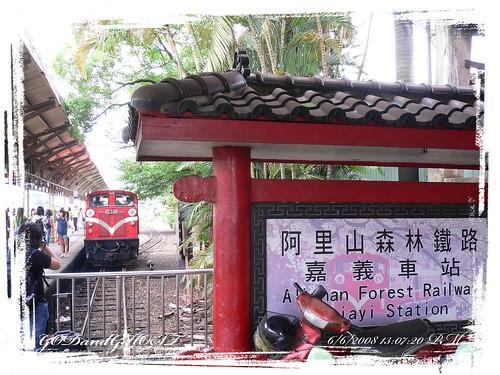 Taiwan_day2_001