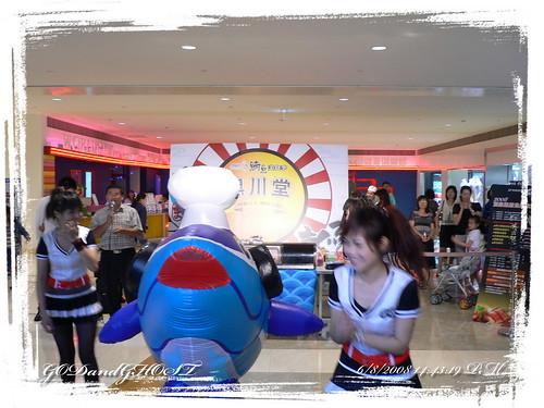 Taiwan_day4_013