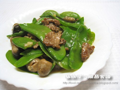 荷蘭豆炒牛肉 Pan-fried Snow Peas with Beef