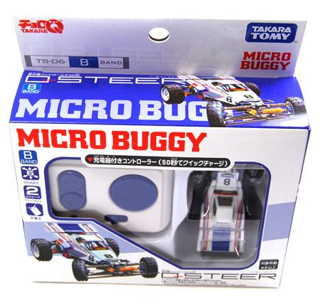 Takara Tomy Micro Buggy