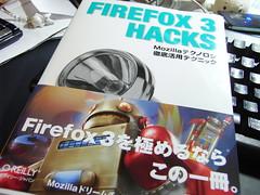 Firefox 3 Hacks