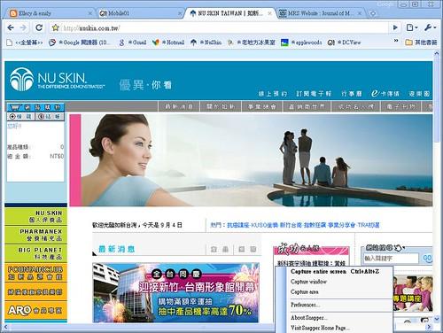 Google 瀏覽器Chrome-5.jpg