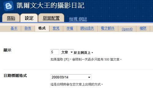 Screenshot - 2008_9_14 , 下午 03_16_58.jpg