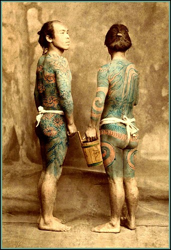 THE TATTOOED MEN of OLD JAPAN 入れ墨 by Okinawa Soba.