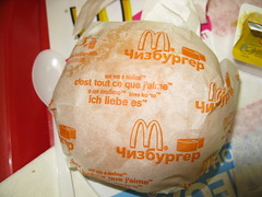 7423 - Moscow - McDonalds Cheeseburger