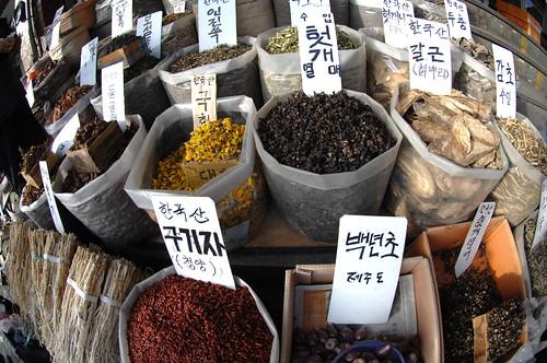 MEDICINE MARKET - SEOUL