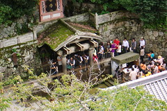 L'aigua de Kiyomizu-dera