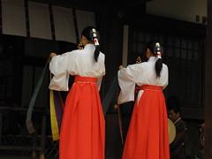 Daidai Kagura(太々神楽)-10 [formername: CRW_0122]